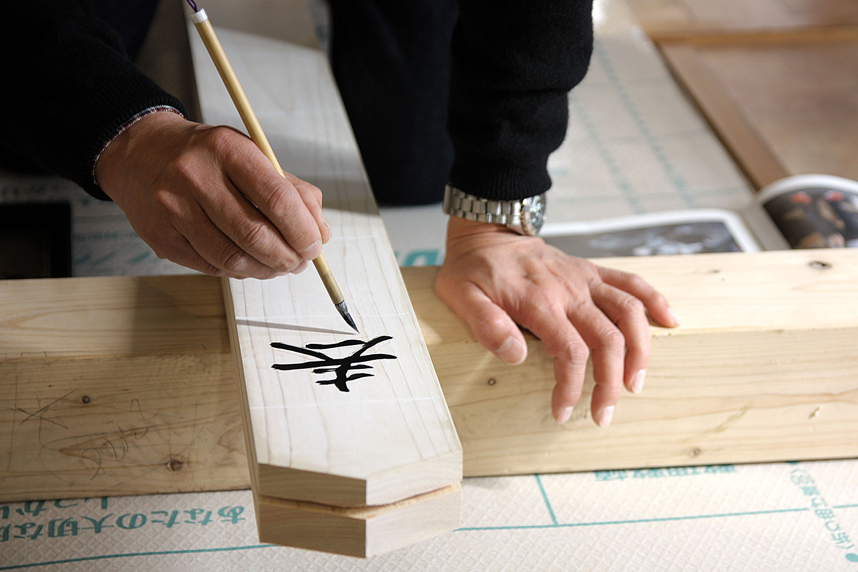 Ad様邸 奈良市 御幣筆入れ