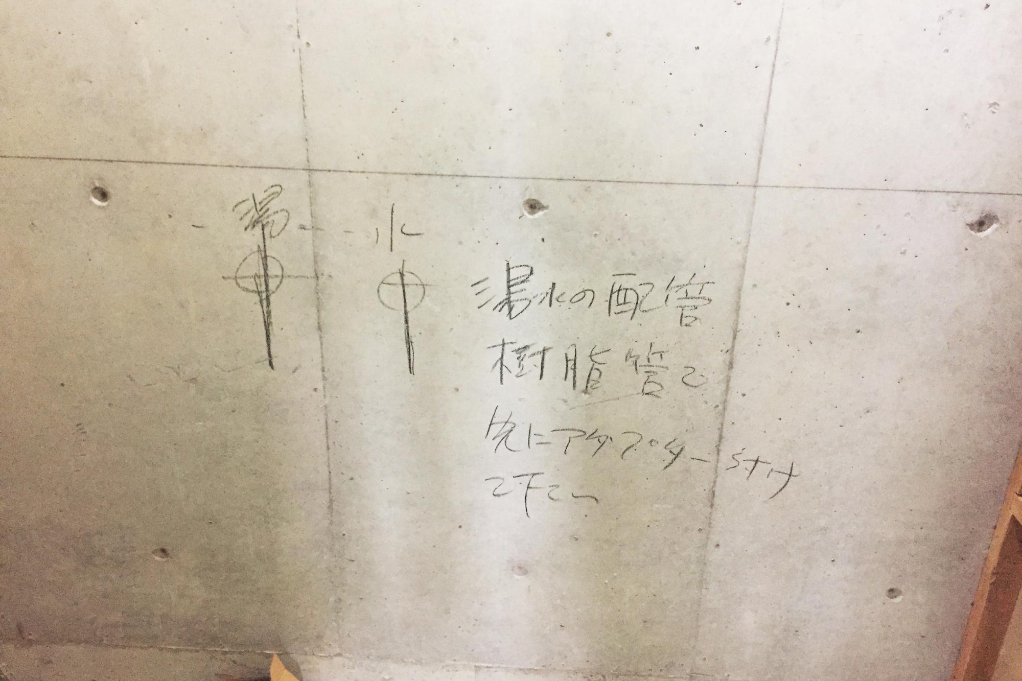 Ot様邸 奈良市 マンションリノベーション 設備機器据付け・建具吊込み工事