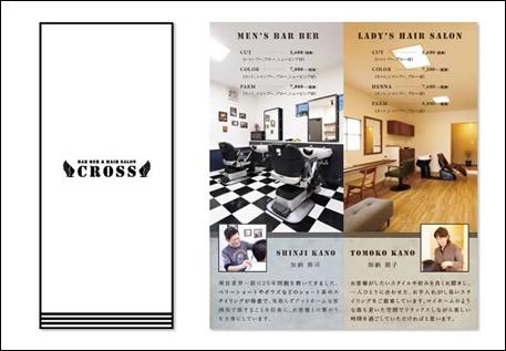 cross_panf