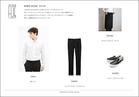 staff_style